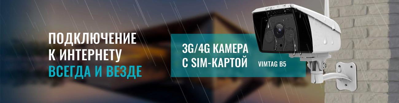 vimtag-03